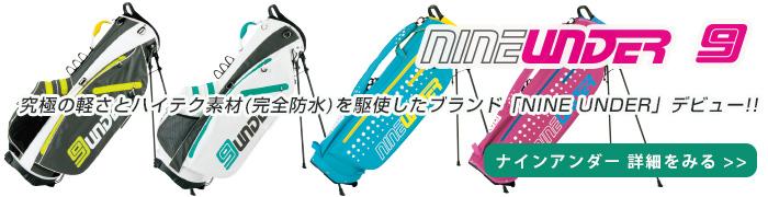 NINE UNDER デビュー