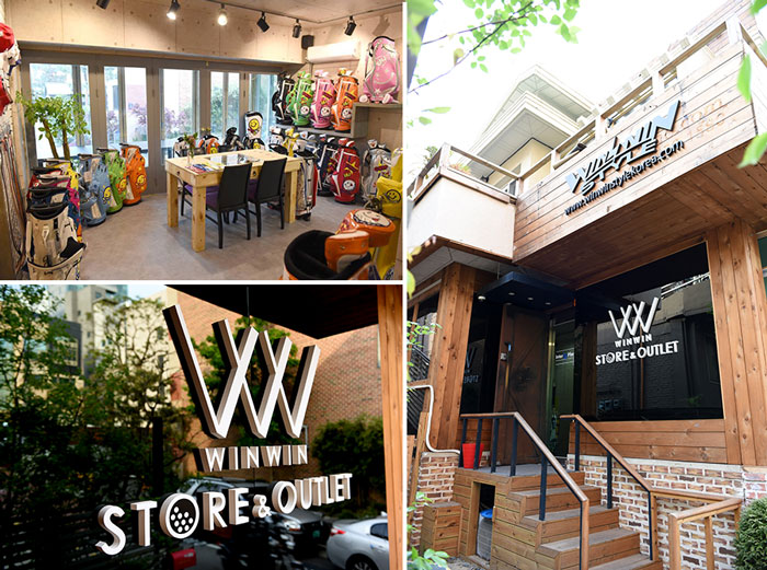 shop_seoul