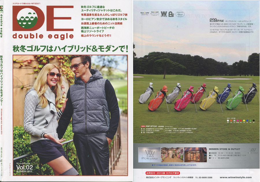 DOUBLE EAGLE Vol.02