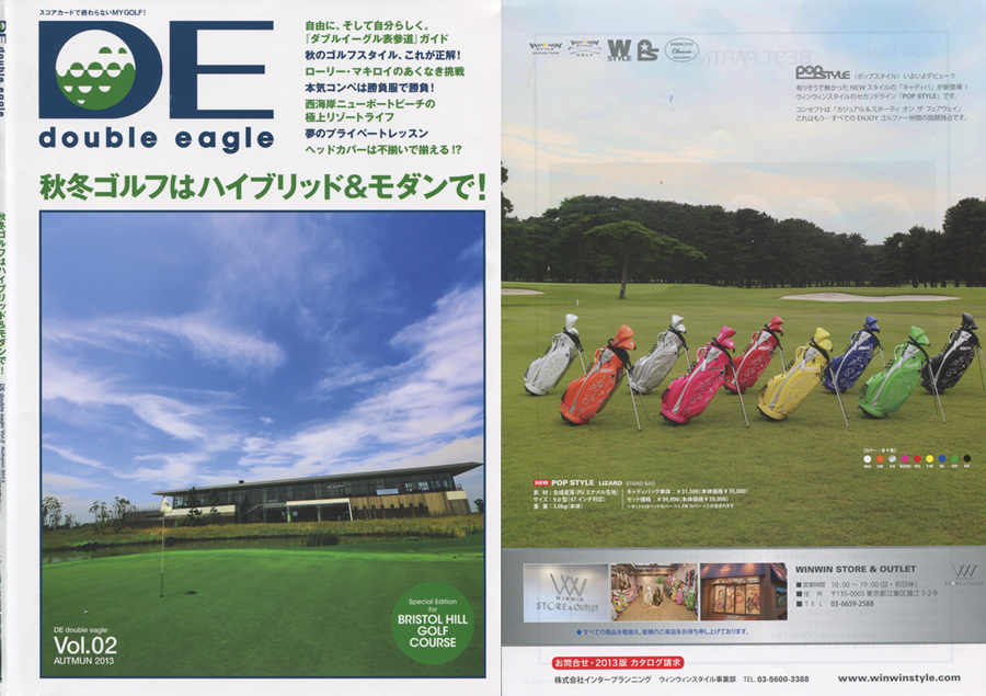 DOUBLE EAGLE Vol.02 BRISTOL HILL GOLF CLUB