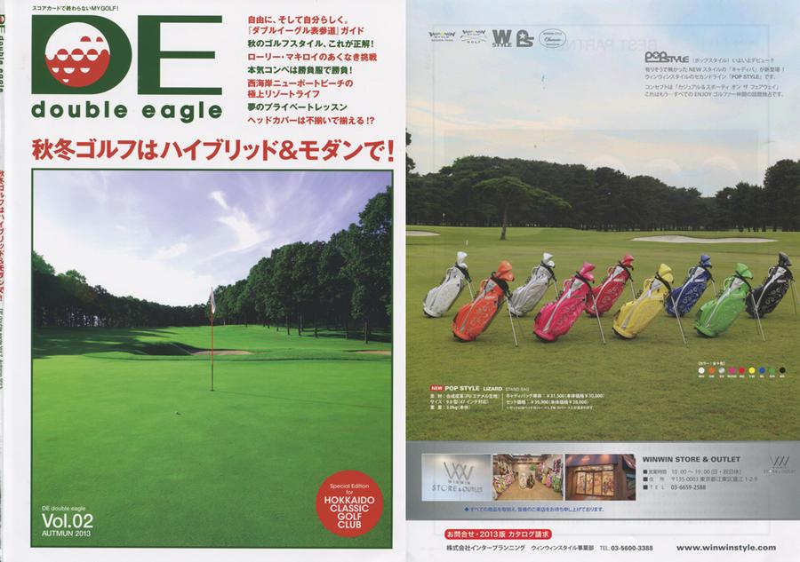 DOUBLE EAGLE Vol.02 HOKKAIDO CLASSIC GOLF CLUB