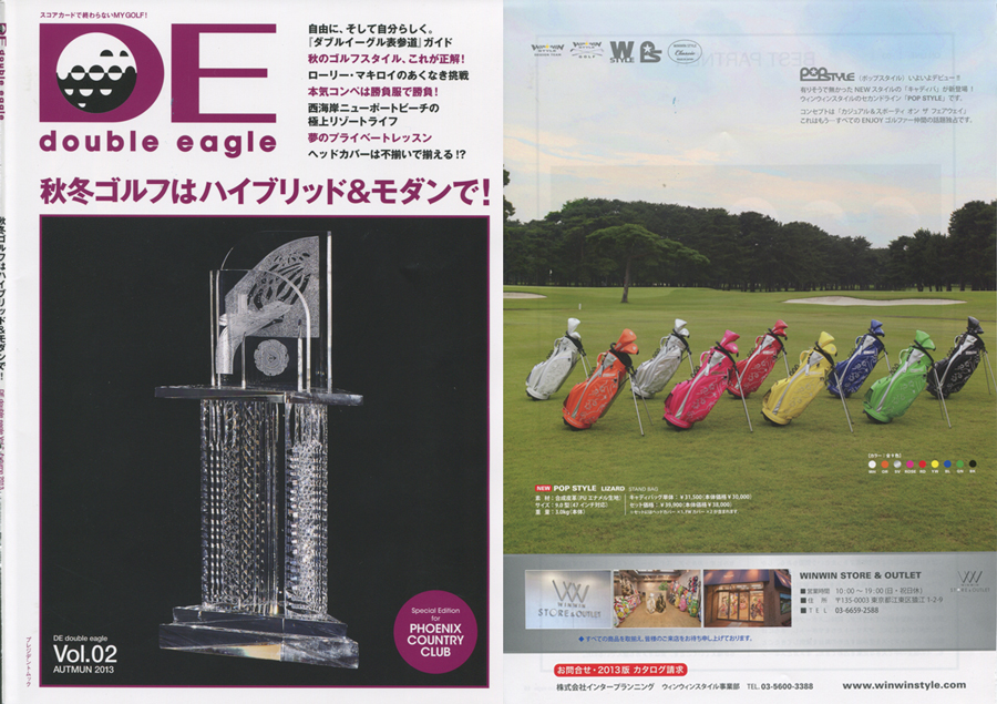 DOUBLE EAGLE Vol.02 PHONEX COUNTRY CLUB