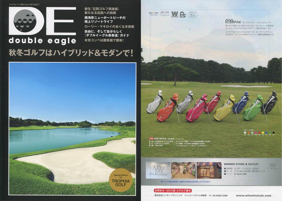 DOUBLE EAGLE Vol.02 TROPHIA GOLF