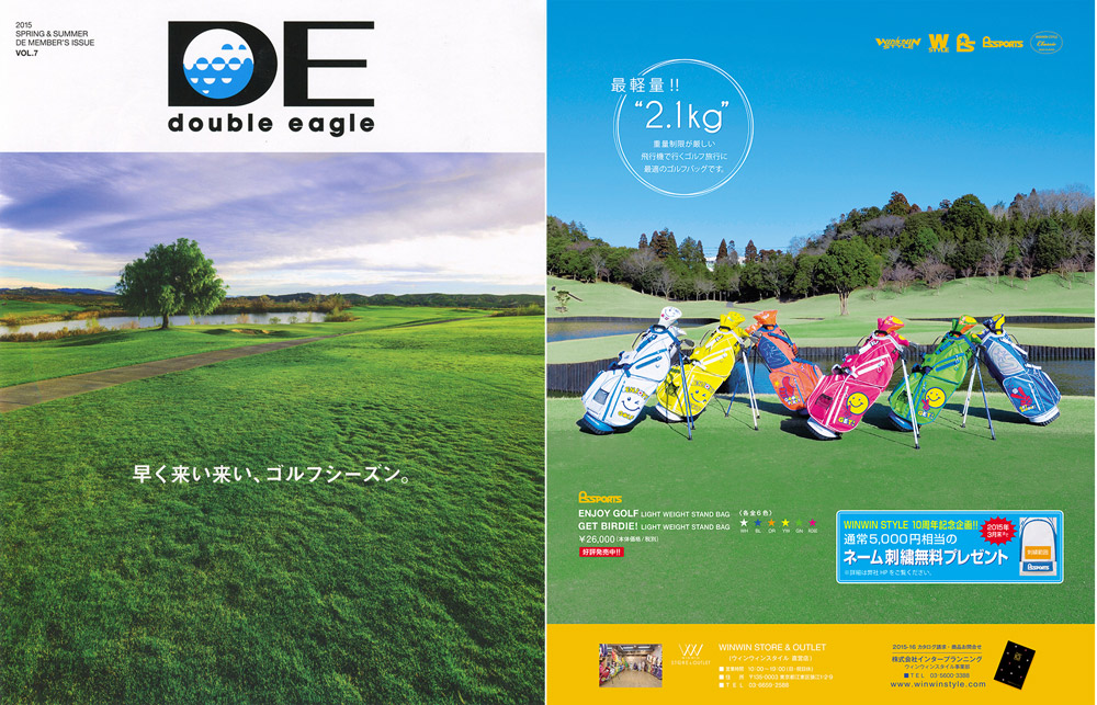 double eagle s/s