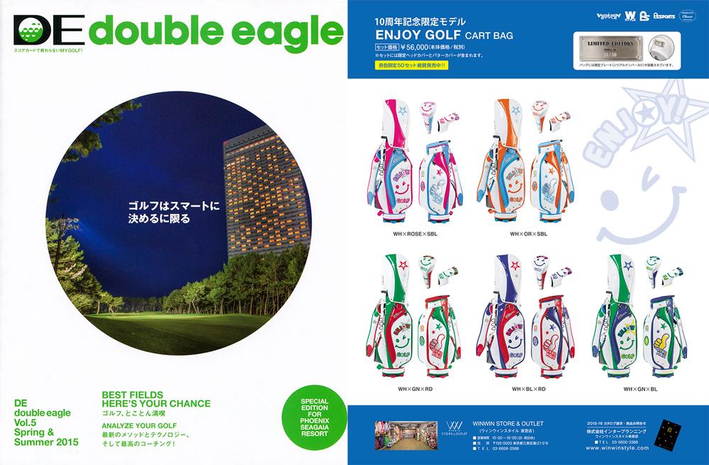 double_edge2015ss