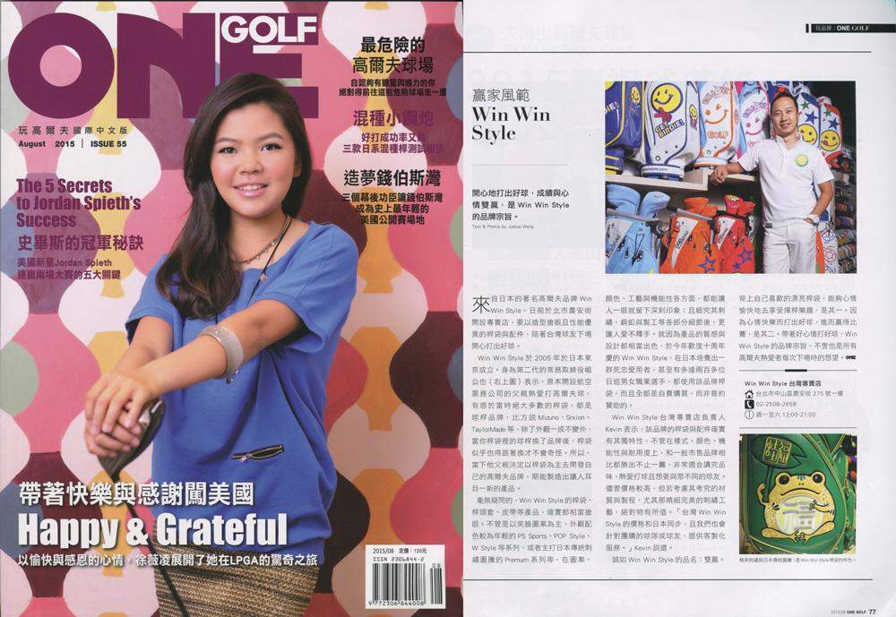 ONE GOLF 台湾版8月号