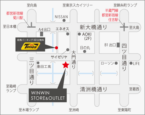 WININW STYLE STORE & OUTLET イラストマップ