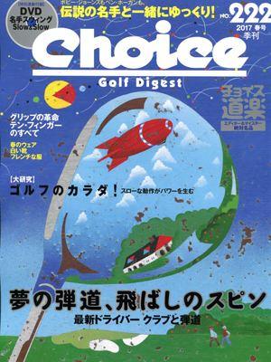 choice 222号
