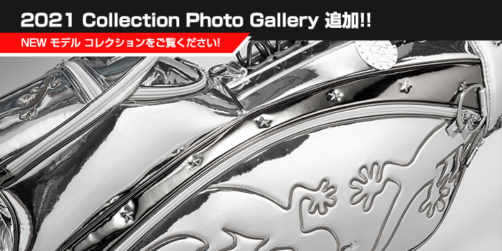 2021 Collection Photo gallery