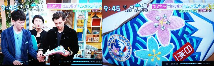 日本テレビ「スッキリ!!」で紹介されました。
