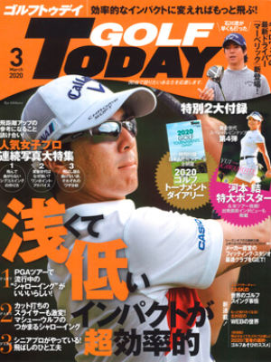 GOLF TODAY 3月号