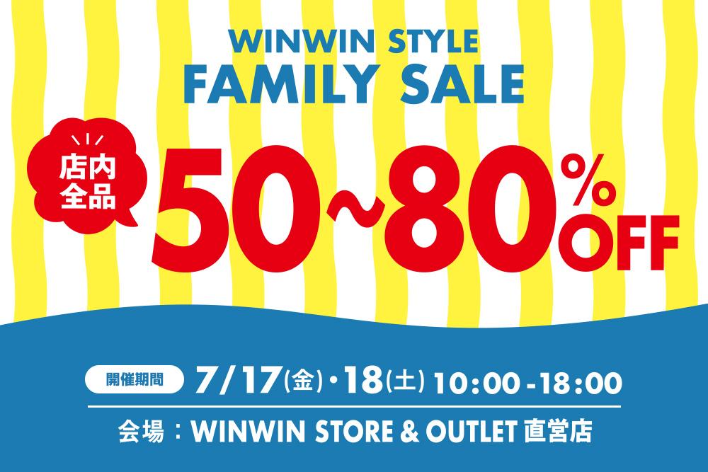 WINWIN STYLE FAMILY SALE