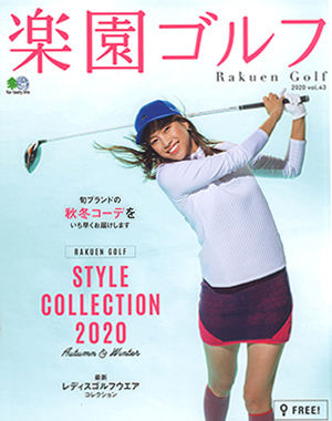 楽園ゴルフ 2020 vol.43