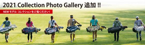 banner_photogllery_hp